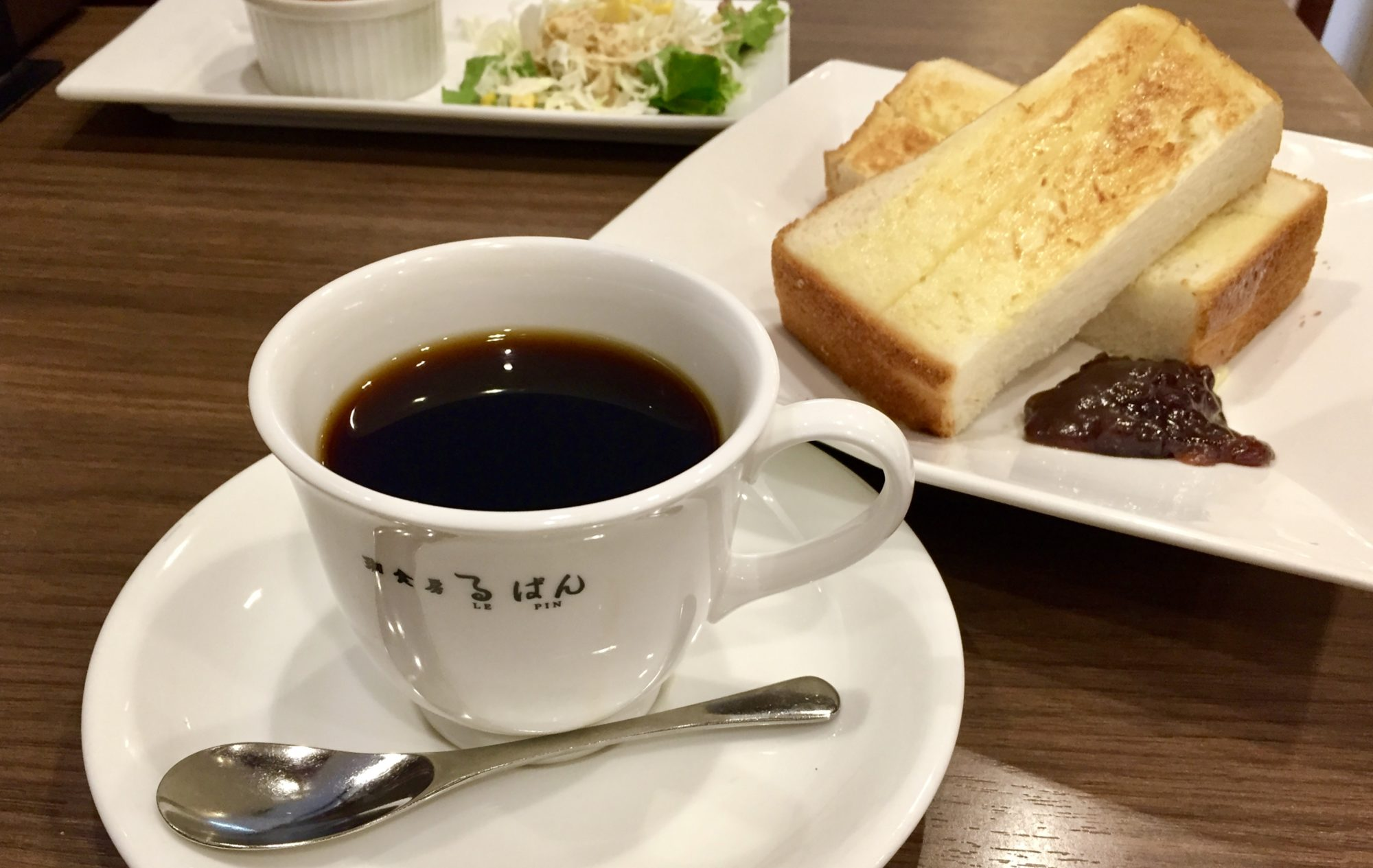 名古屋モーニング「珈食房 るぱん」@新瑞橋店