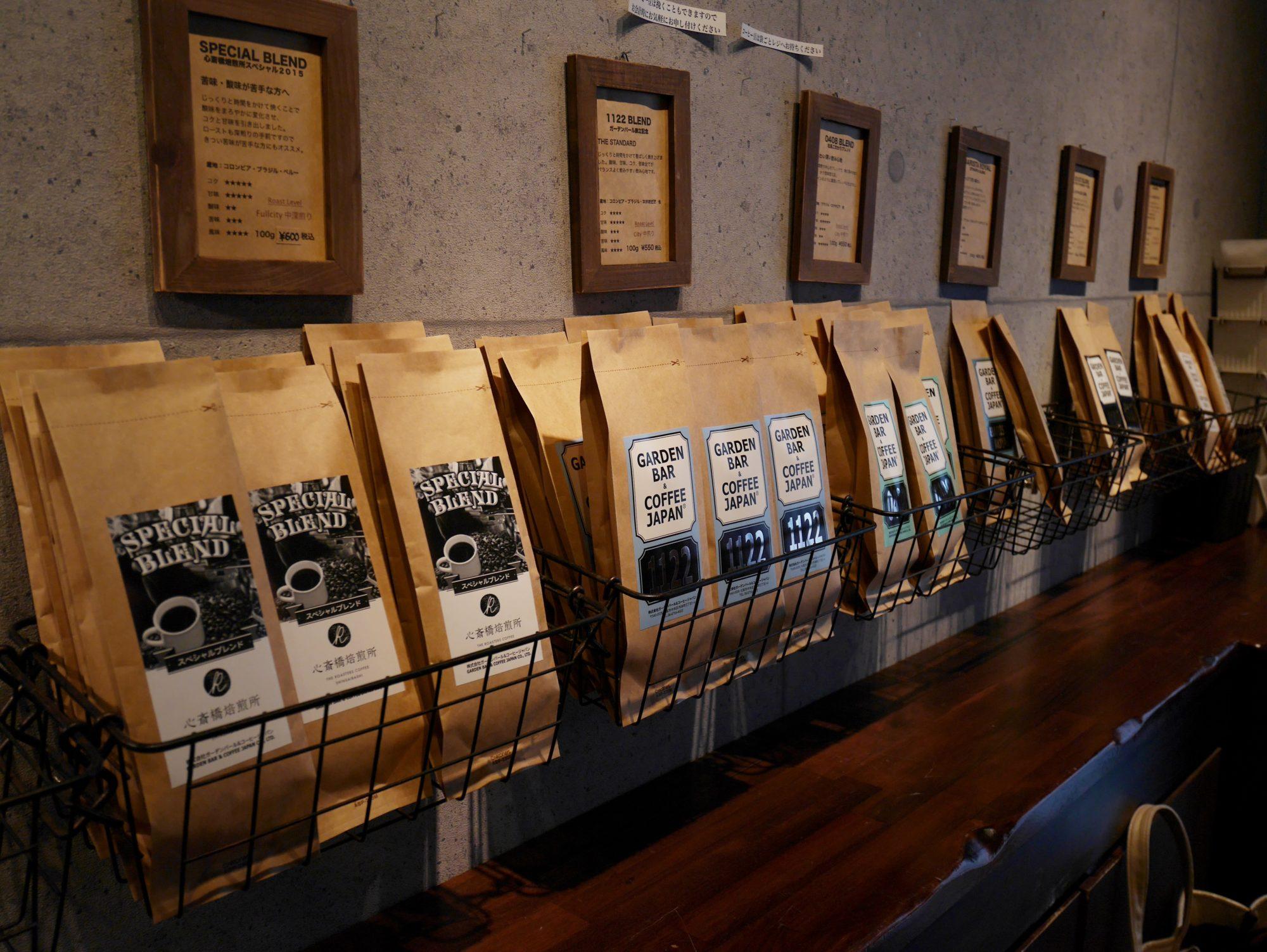 コーヒー好きがふたたび立ち寄りたくなるお店「心斎橋焙煎所」@大阪