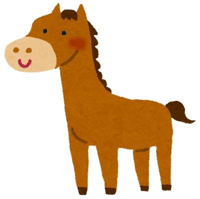 馬イラスト