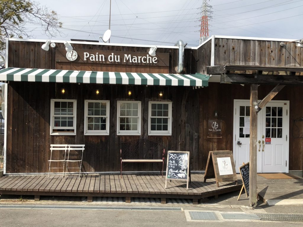 パン・ドゥ・マルシェ (Pain de Marché)外観