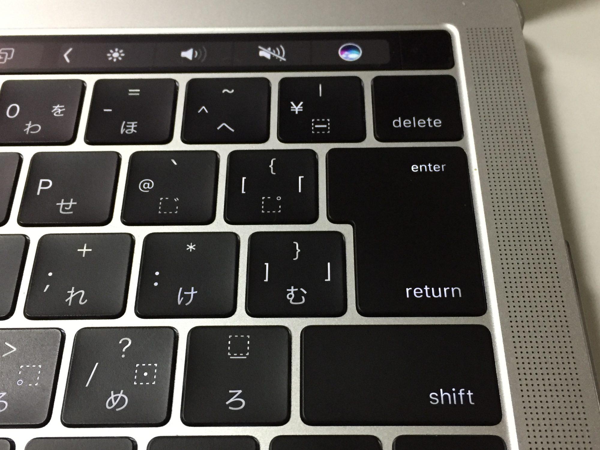 Mac初心者の備忘録②【delete、backspace】〜Macを使いこなすための、ちょっとした知識〜