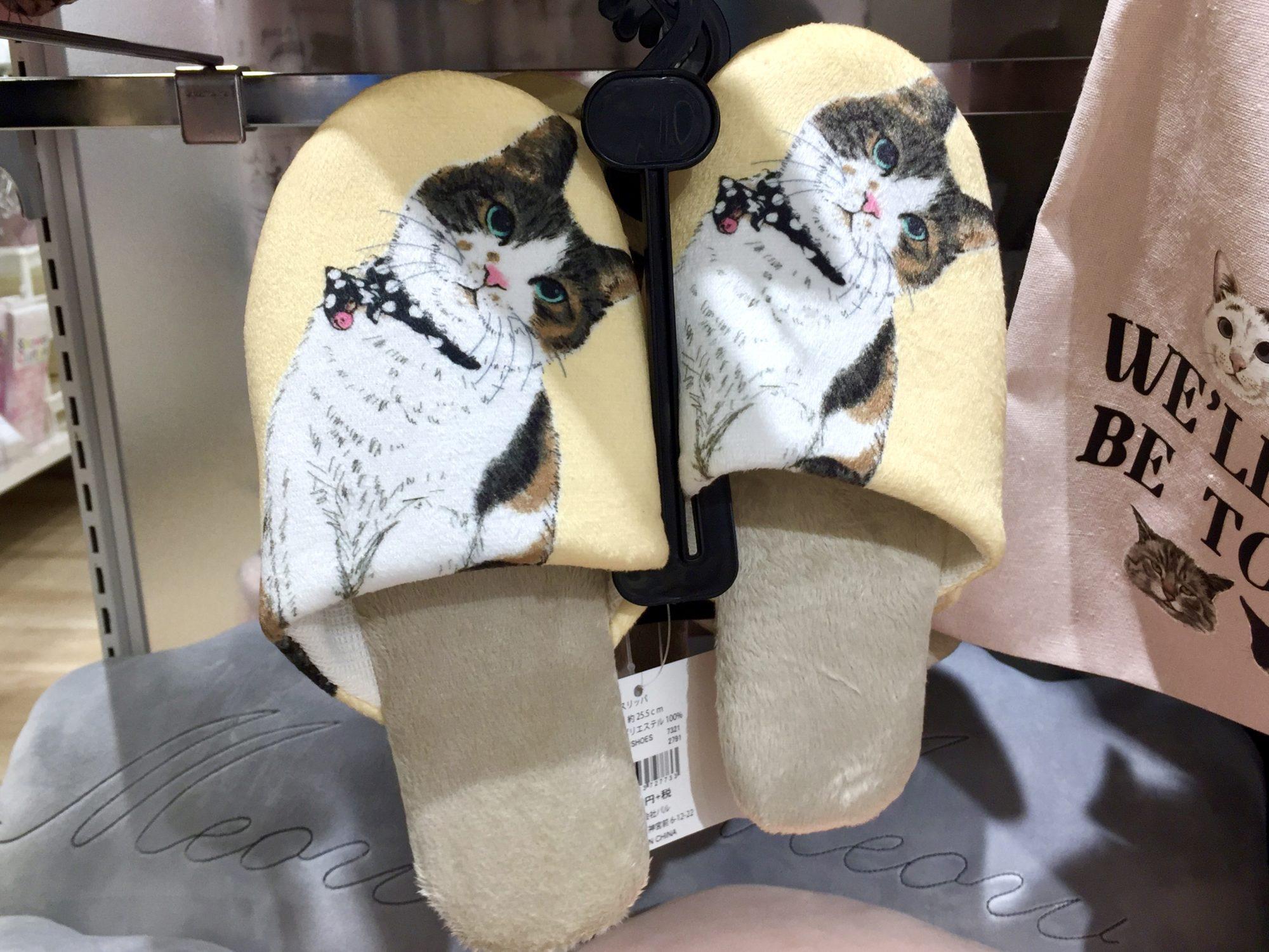 猫スリッパ