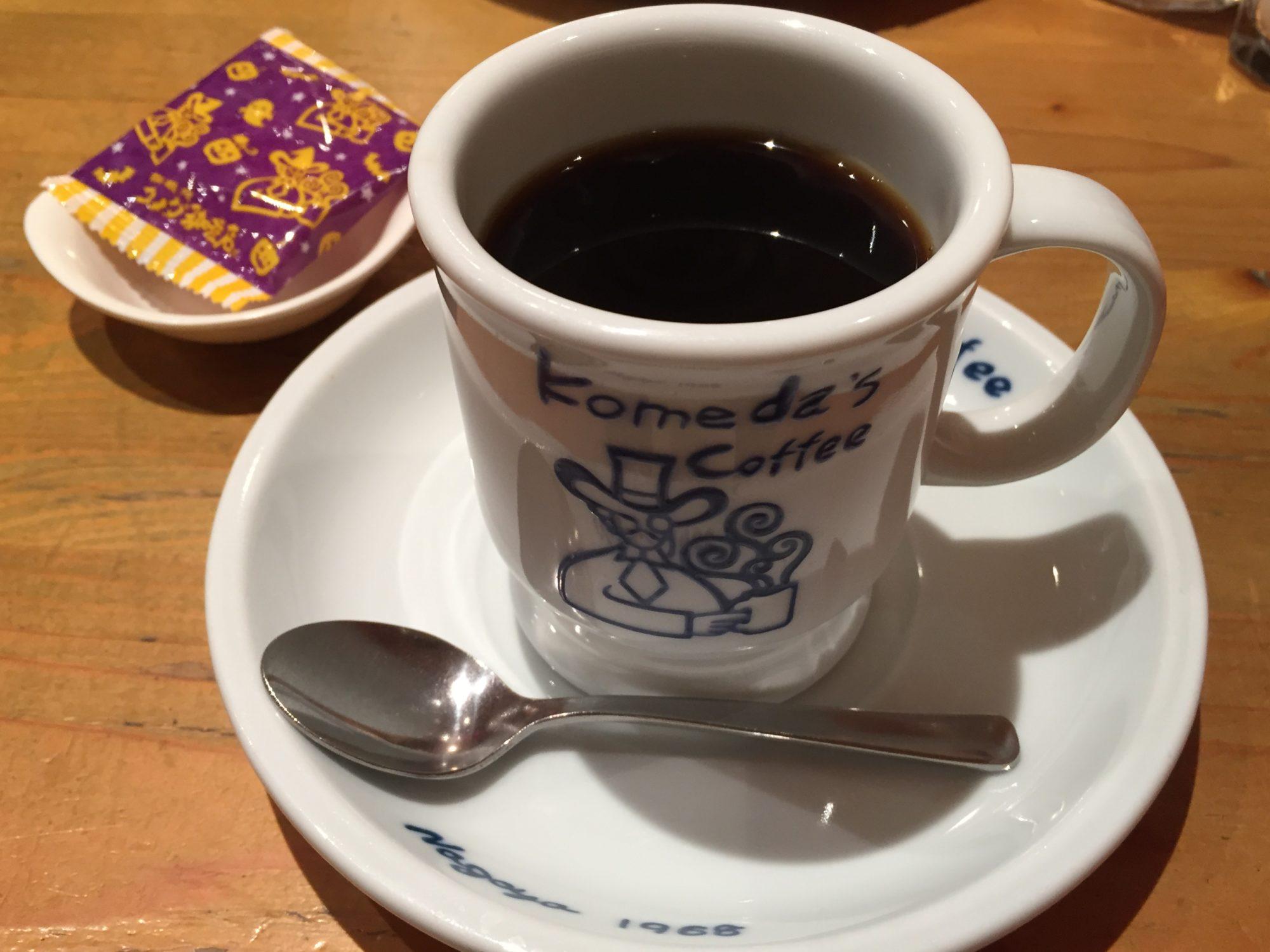 コメダのコーヒー