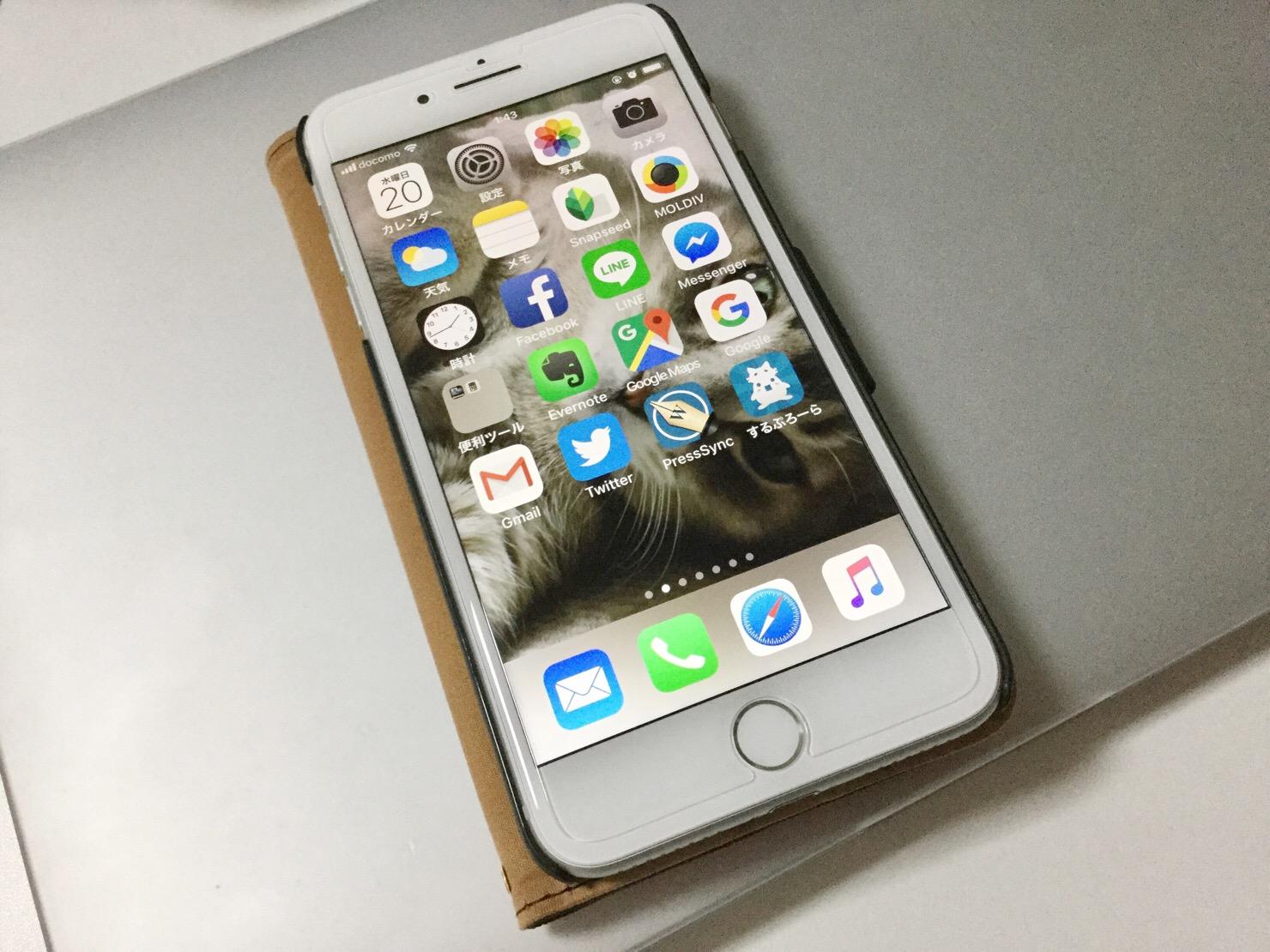 迷いも晴れて、iPhone 8 Plusに替えました!