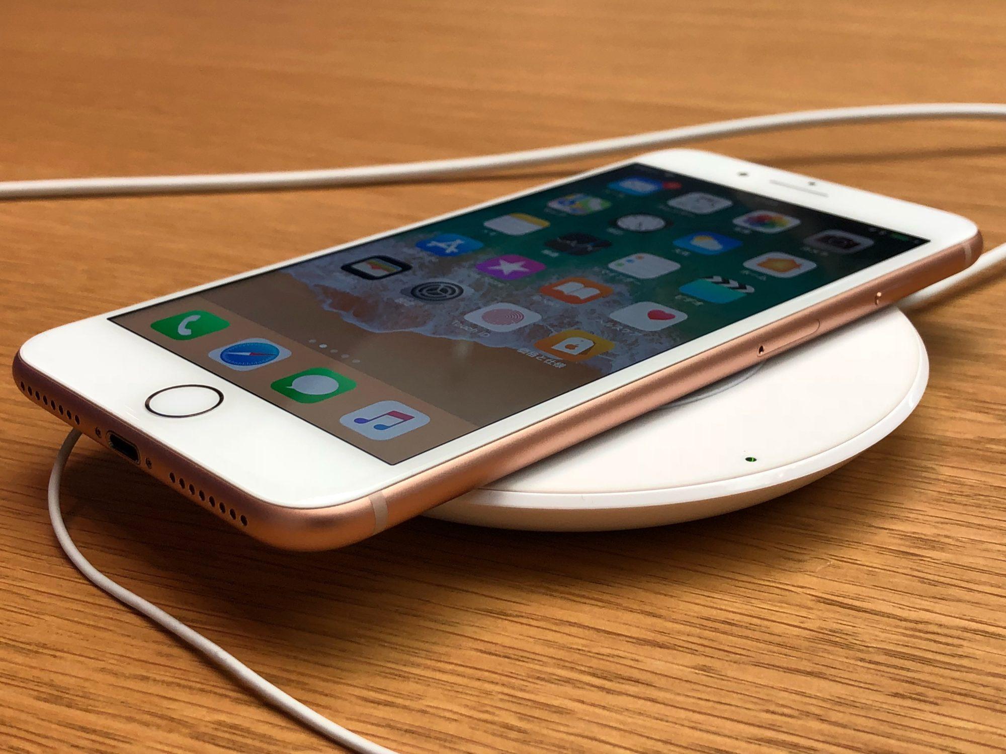 iPhone8plusに替えて5日目、今さらながらワイヤレス充電ができることを知った!