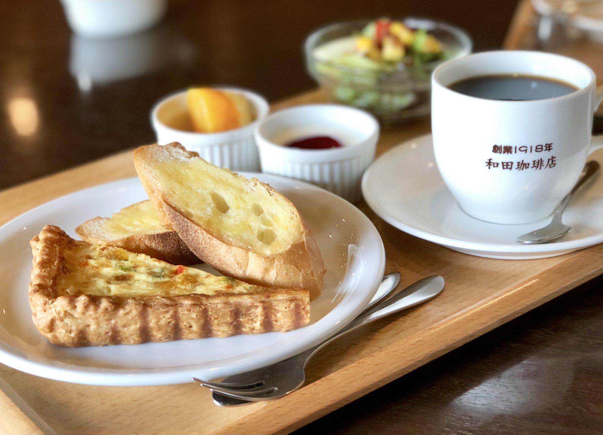 モーニングと淹れたてのコーヒーがおいしい@和田珈琲店「季楽」