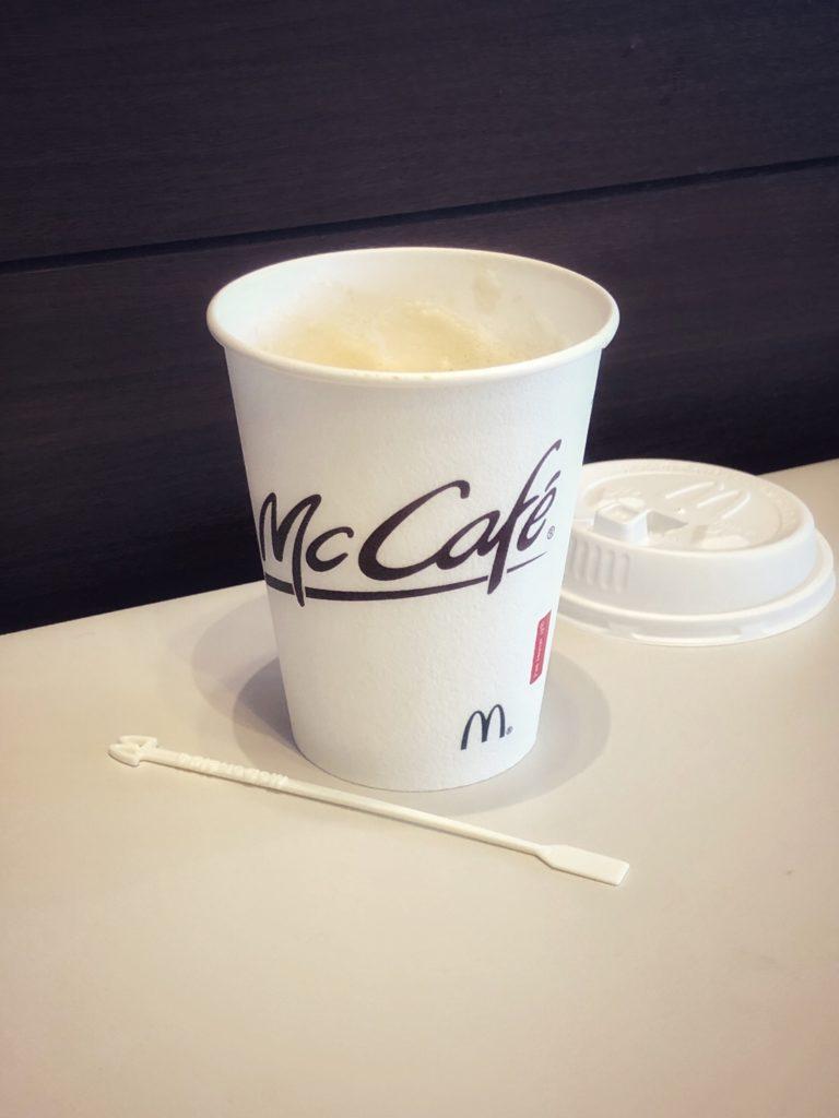 「新生ラテ」マクドナルドのカフェオレは意外にレベル高い!