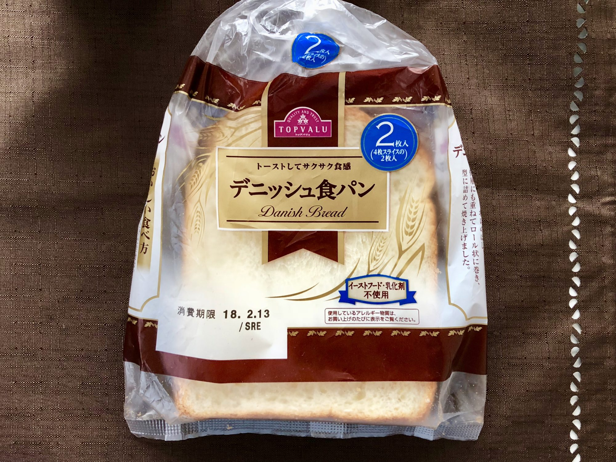 イオンのTOPVALU(トップバリュ)「デニッシュ食パン」にハマったよ♪
