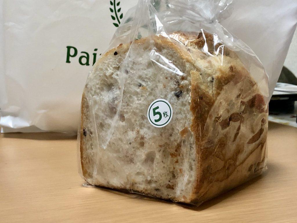 パンドゥマルシェ(玄米食パン)