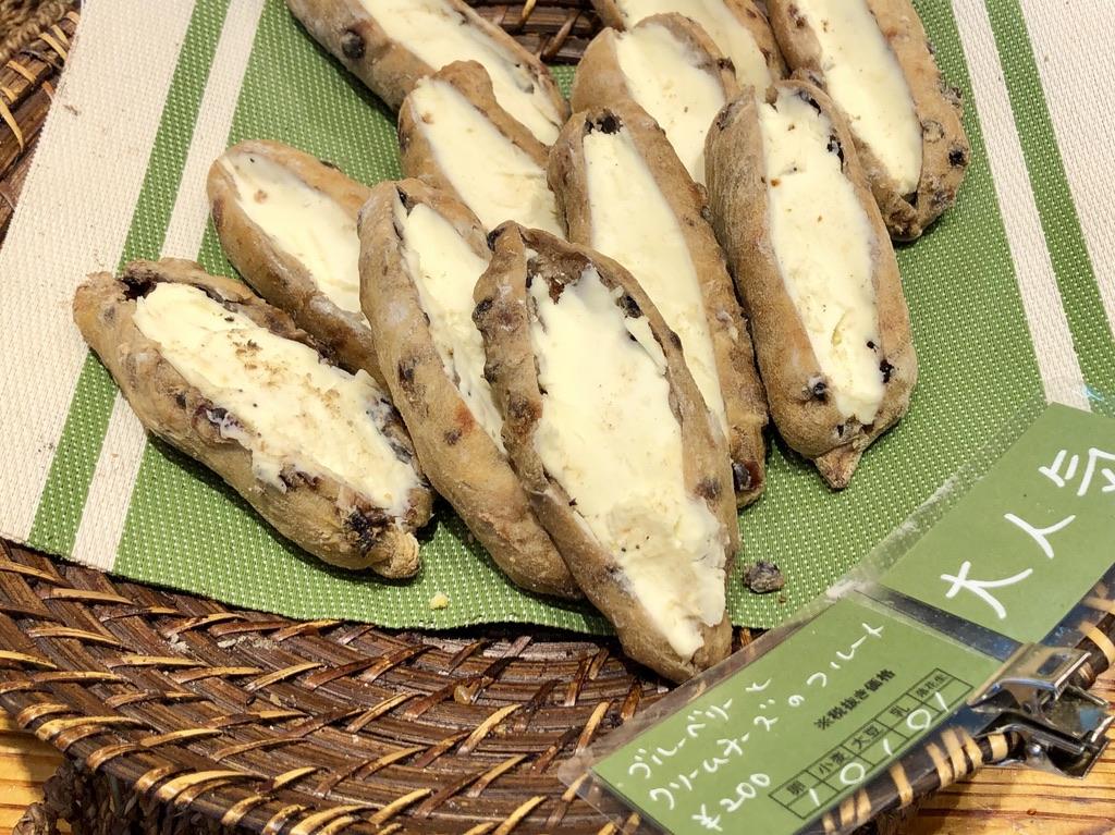 パンドゥマルシェ(ブルーベリーとクリームチーズ)