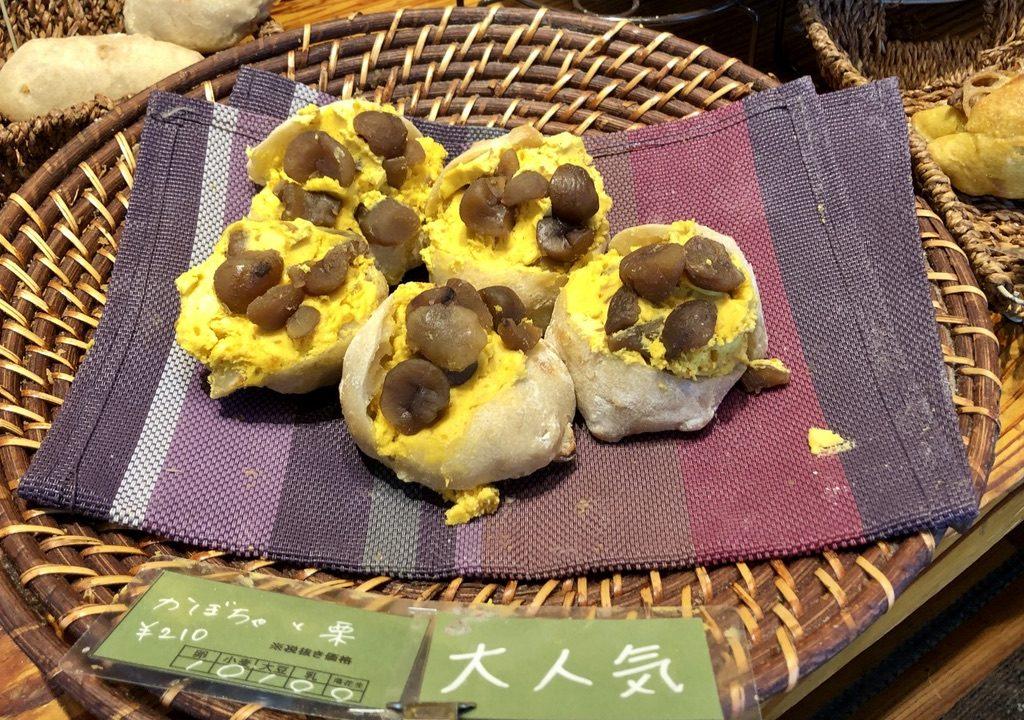パンドゥマルシェ(かぼちゃと栗のパン)